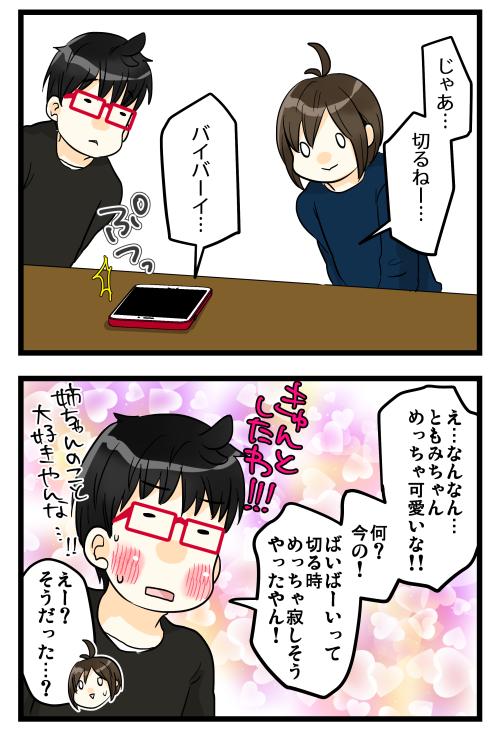 blog180416_2