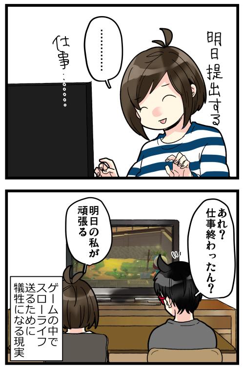blog200325_4