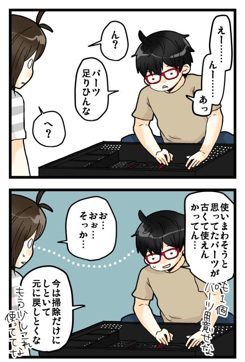 blog190717_3