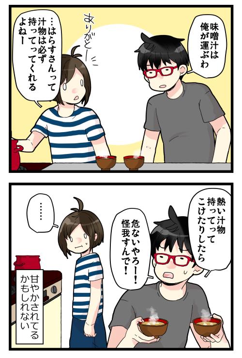 blog191010_2