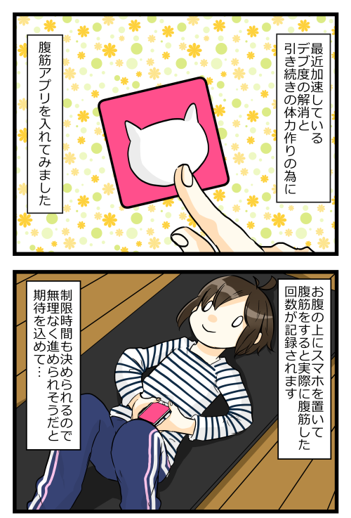 blog180508