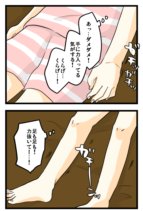 blog180703_3