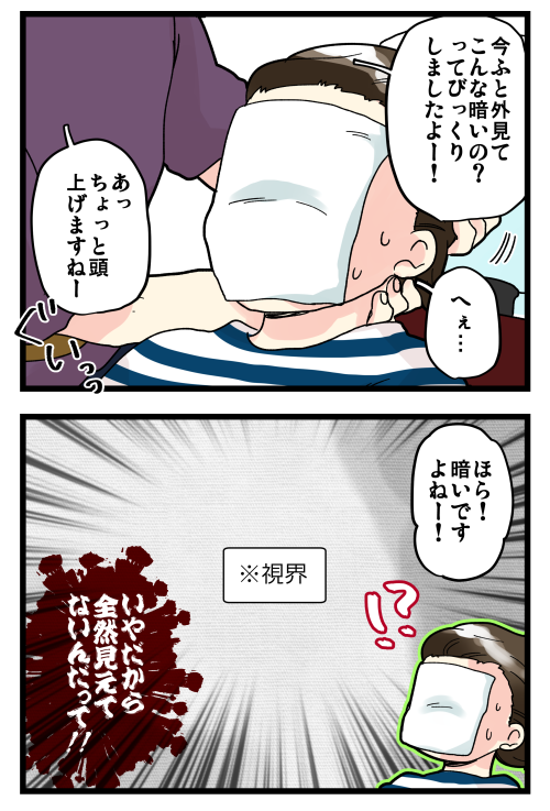 blog191027_4