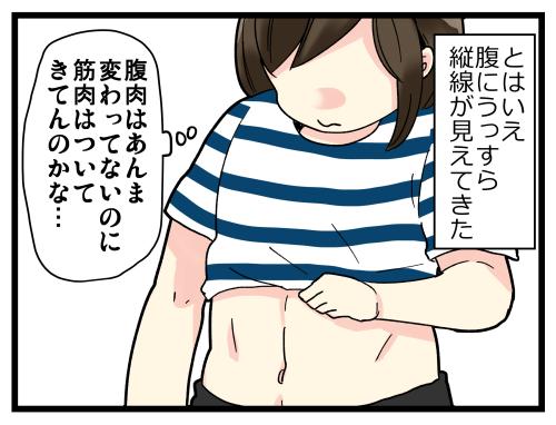 blog200731_5