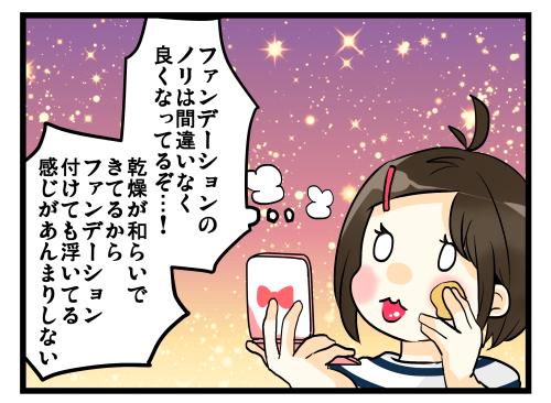 blog190425_4