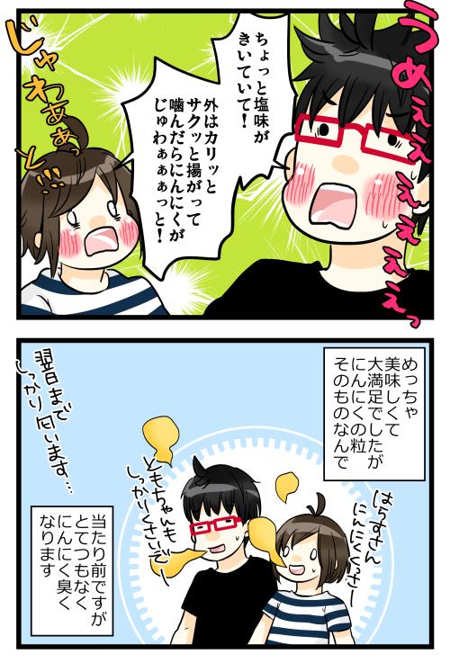 blog180920_2