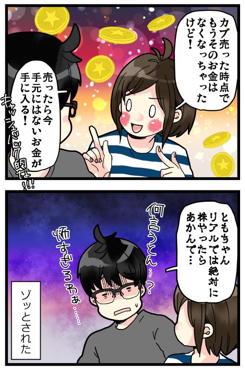 blog200426_4