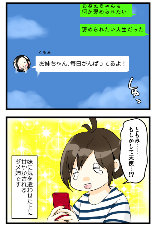 blog180206_2