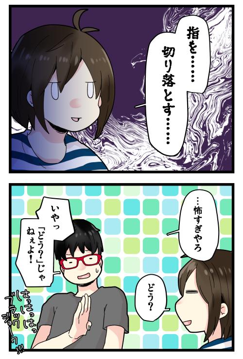 blog190904_2