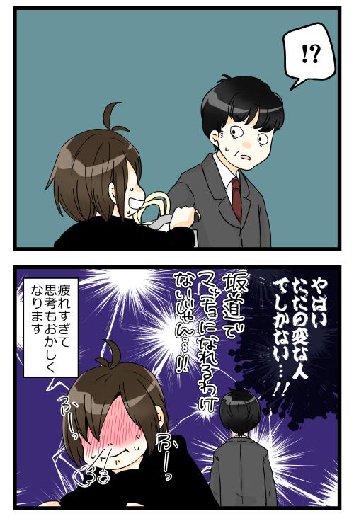 blog180208_2