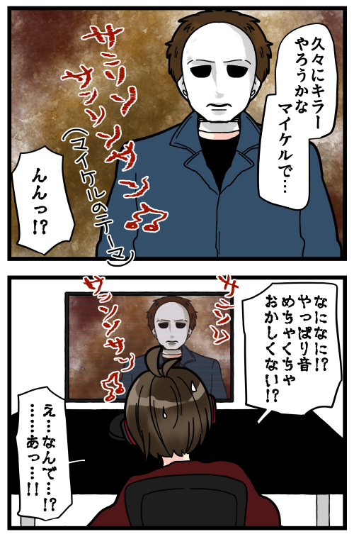 blog201021_2