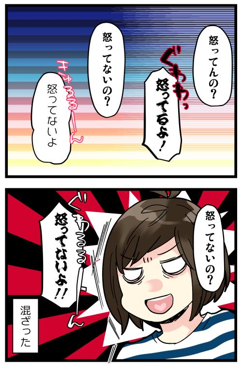 blog200512_4