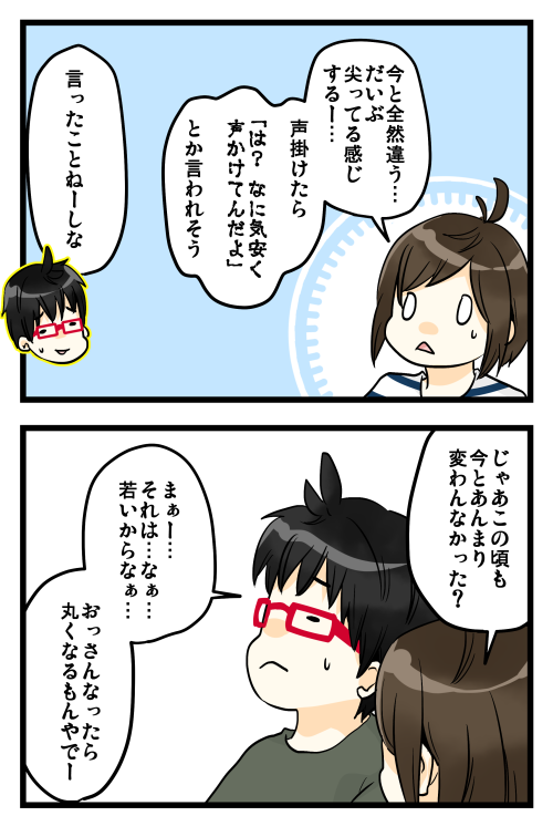 blog181003_3