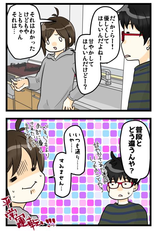 blog181208_2