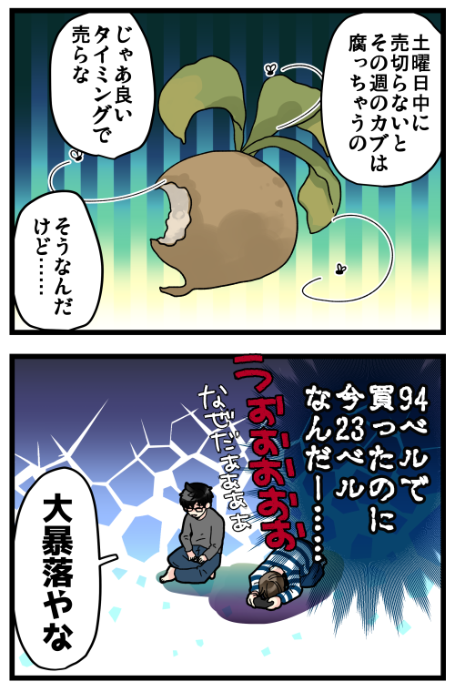 blog200426_2