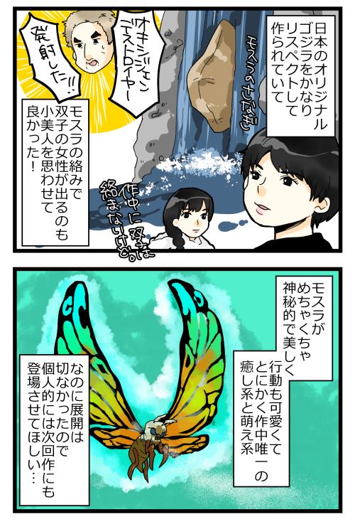 blog190703_2