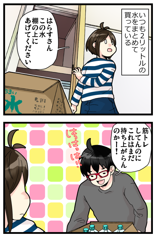 blog200109