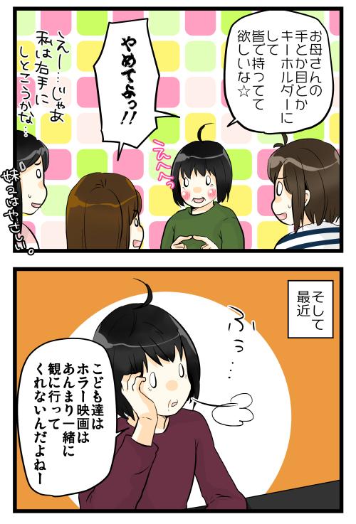 blog190419_2
