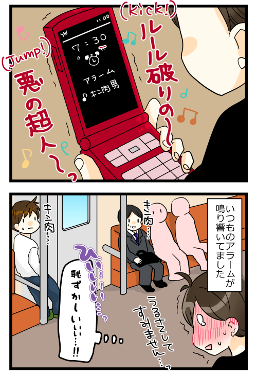 blog180222_2
