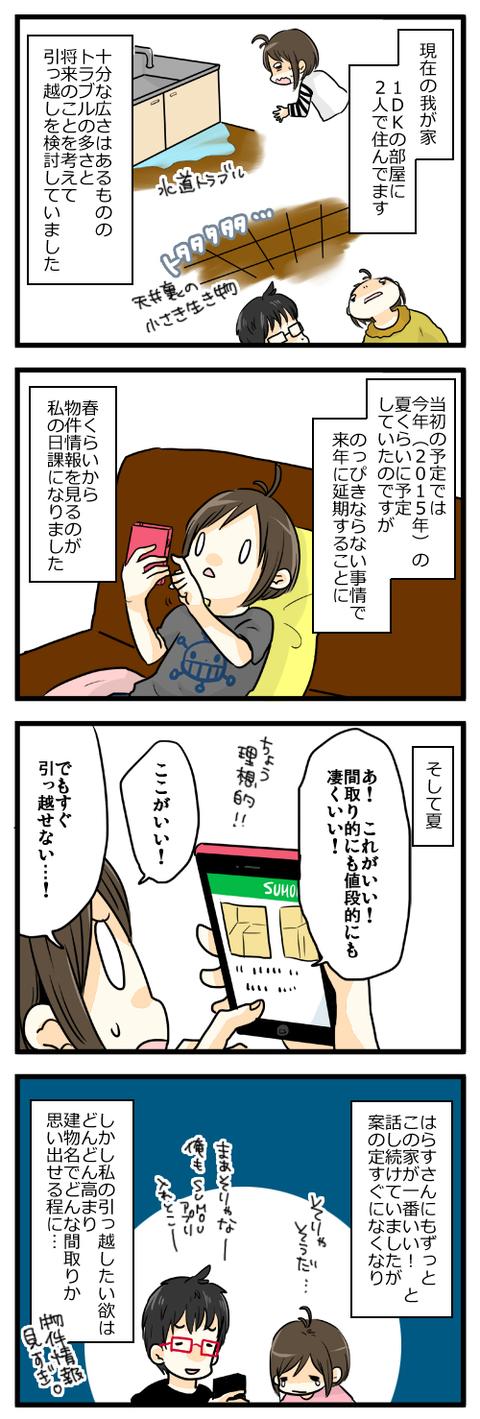 blog018
