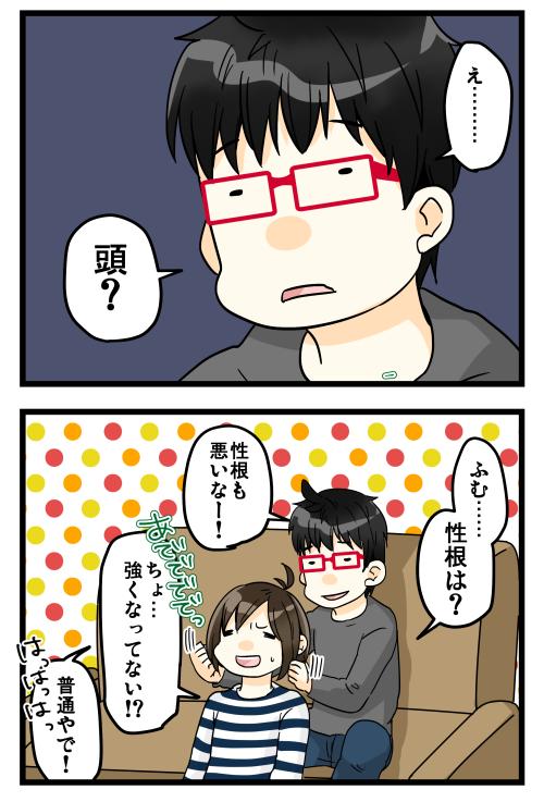 blog180223_2