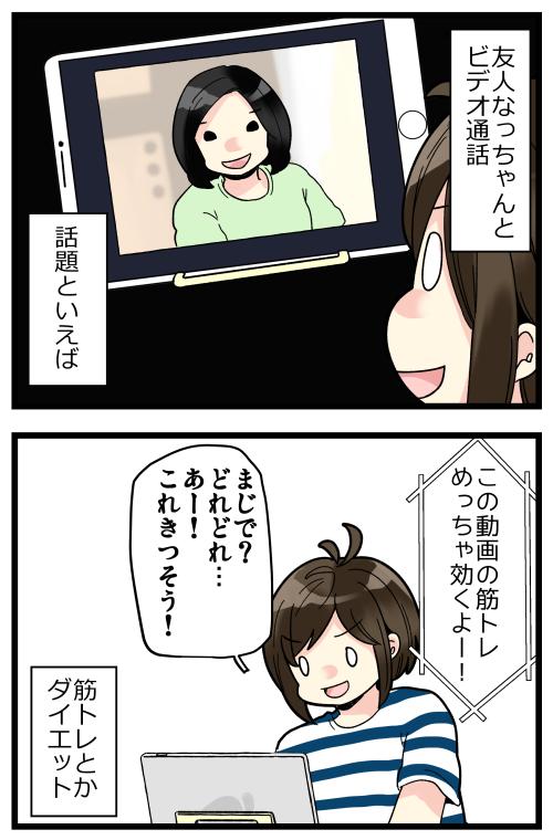 blog200621