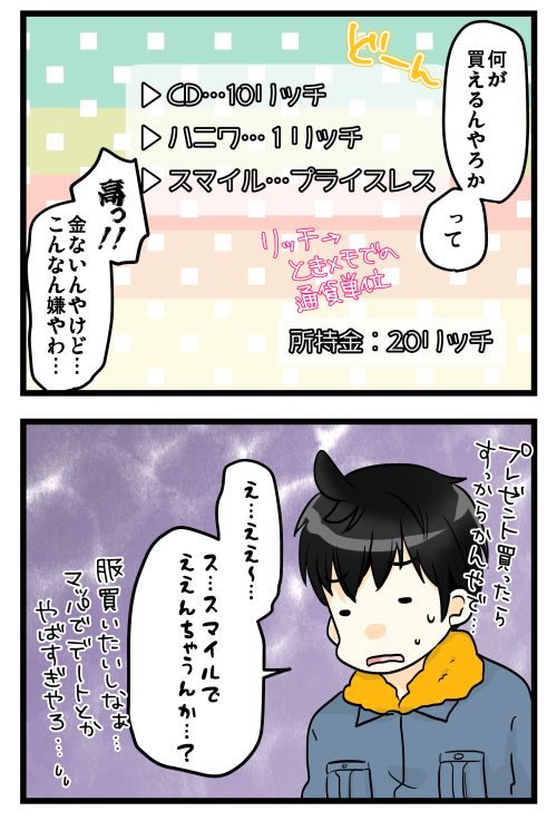 blog180928_2