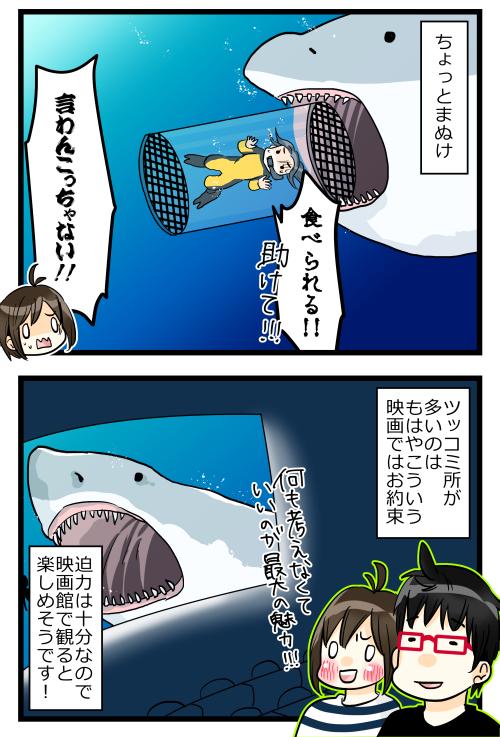 blog180911_4