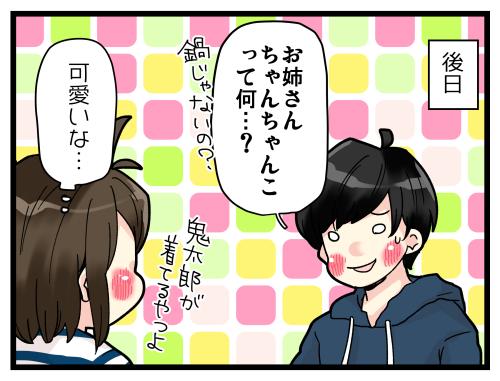 blog191114_5