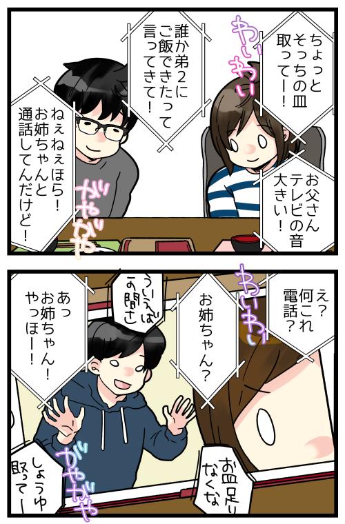 blog200420_3