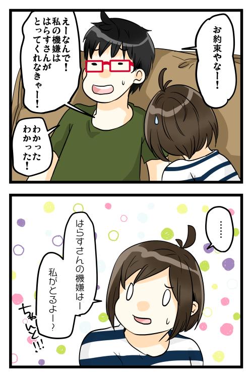 blog180608_3