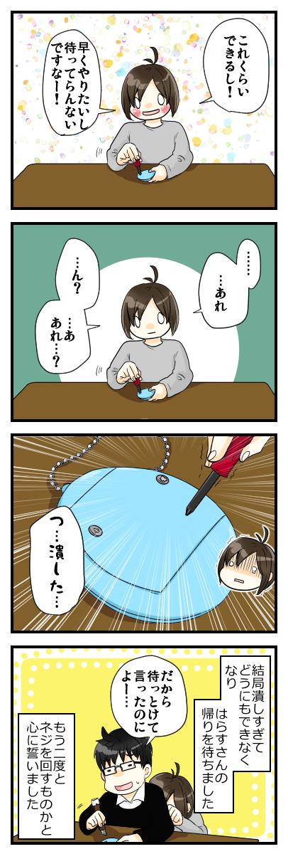 blog180129_2