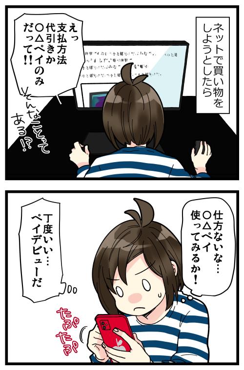blog201118_5