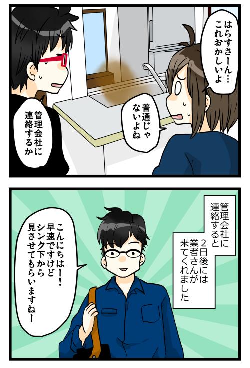 blog180907_2