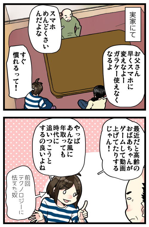 blog201118