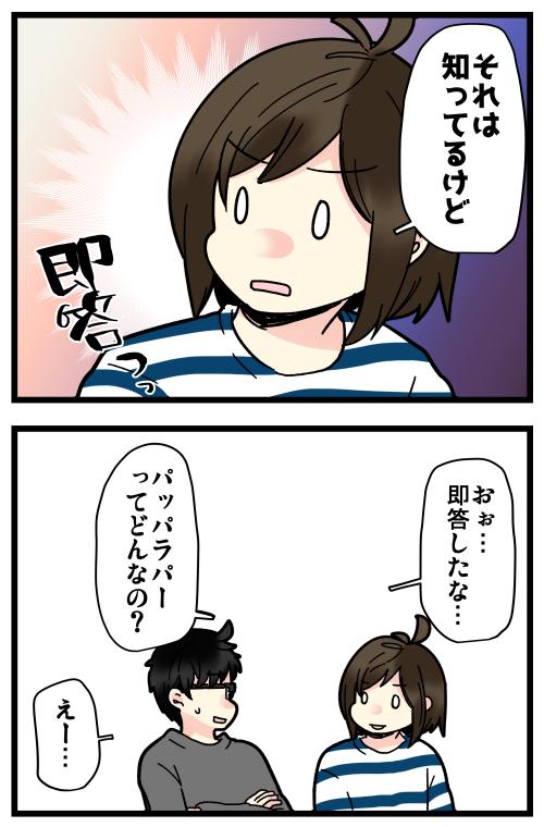 blog210111_3