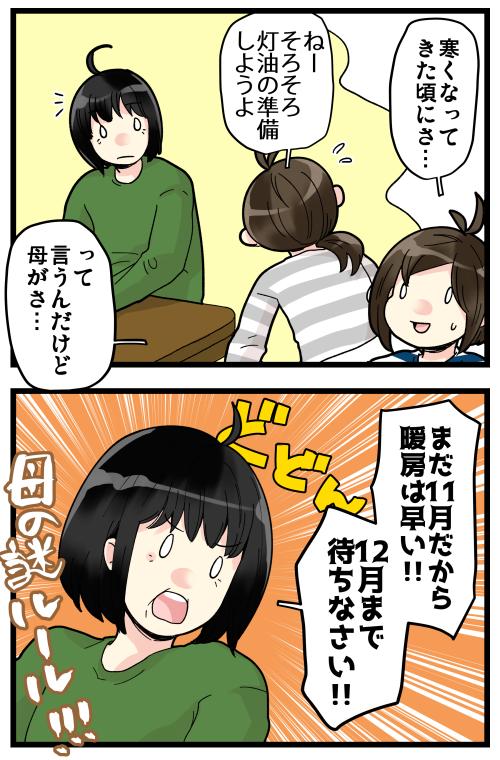 blog191201_2