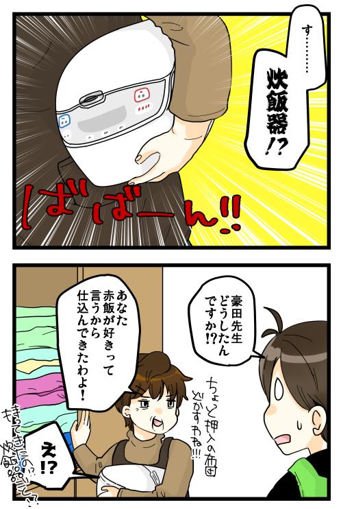 blog181214_3