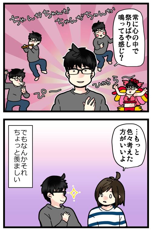 blog210111_4