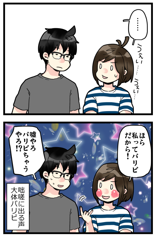 blog200520_2