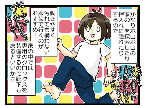 blog190503_6