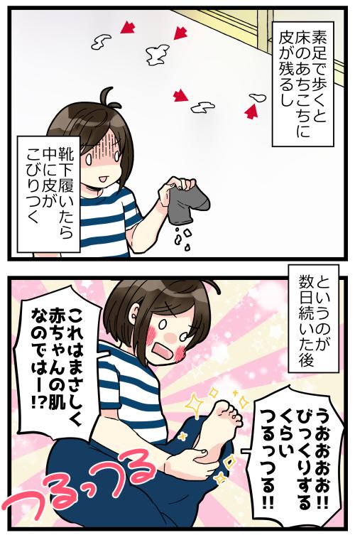 blog200619_4