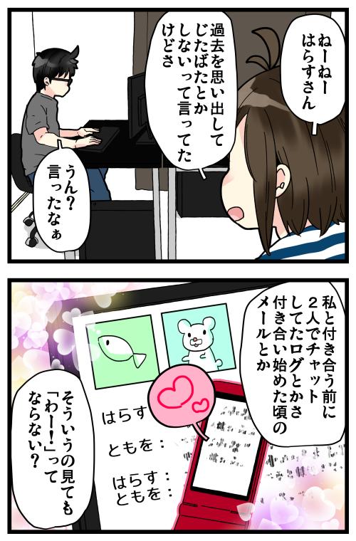 blog200601_3