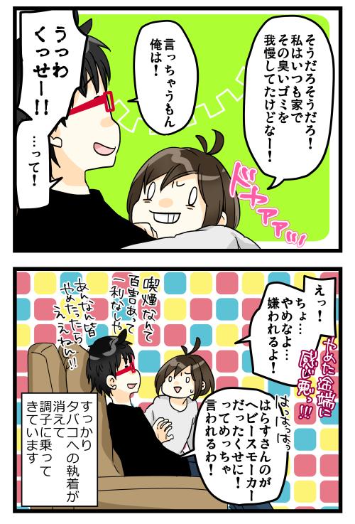 blog180309_2