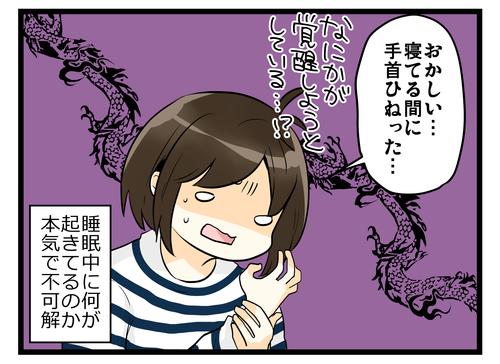 blog190422_5