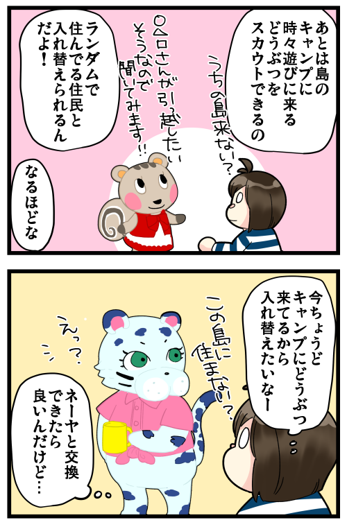 blog200707_2