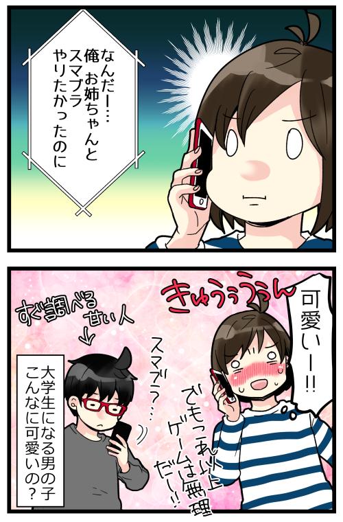 blog200410_4