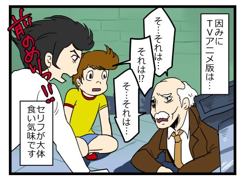 blog180302_4