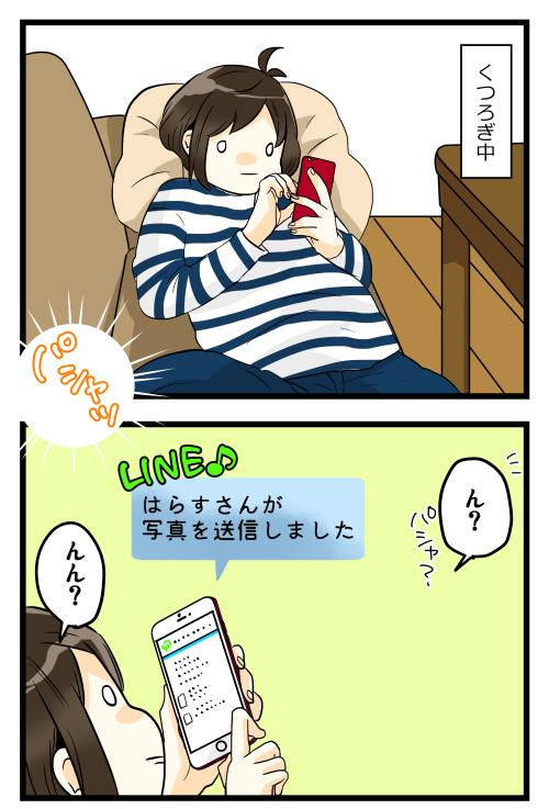 blog190121