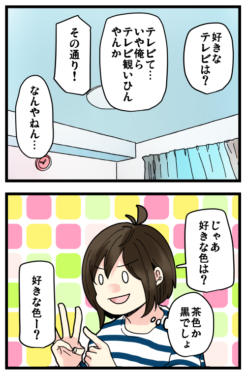 blog210411_3
